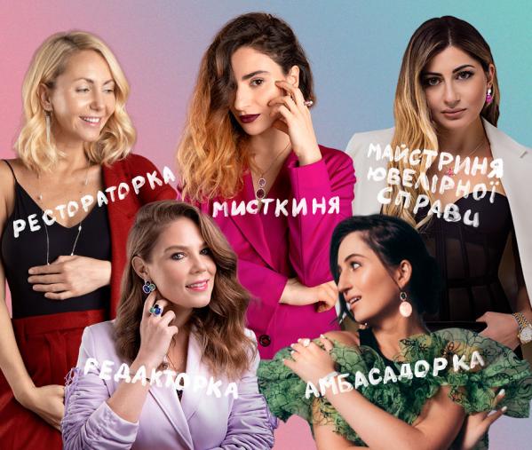 Амбасадорка, рестораторка, мисткиня: успішні українки #ZAфемінітиви