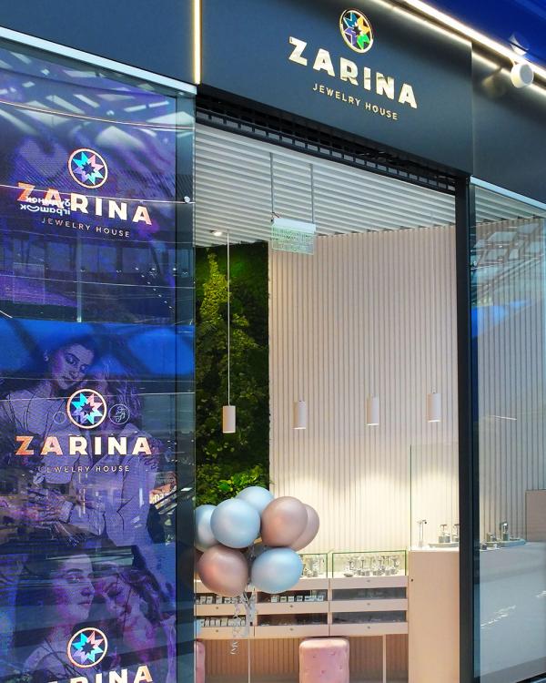 Оновлений Ювелірний Дім ZARINA: компанія запускає новий формат бутиків