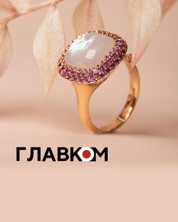ZARINA увійшла до ТОП 100 найуспішніших брендів України за рейтингом 2020 року.