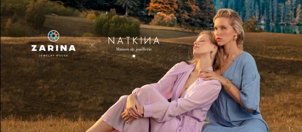 Зустрічайте колекції швейцарського бренду NATKINA у мережі бутиків ZARINA!