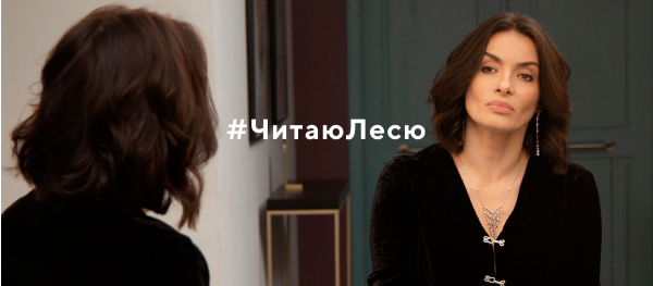 #ЧитаюЛесю: вірш видатної поетеси читають відомі українці.