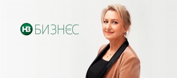 Ювелірний Дім ZARINA привітав 30 найуспішніших підприємниць України за версією НВ.