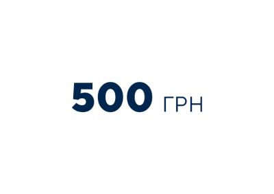Сертифікат 500