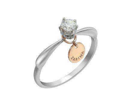 Каблучка з білого золота з діамантом ZARINA
