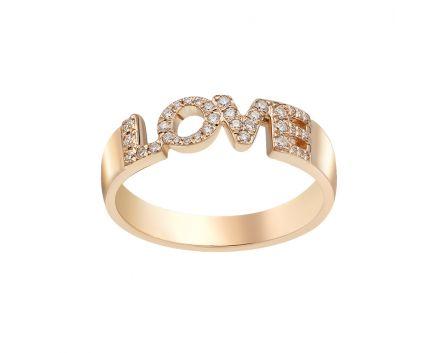 Кольцо из розового золота с бриллиантами ZARINA